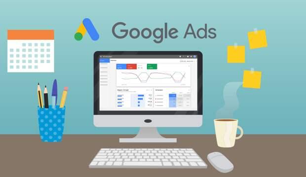 Google Ads расширил охват объявлений с точными типом соответствия