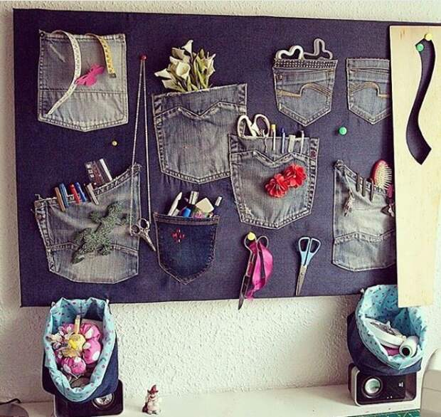 Джинсы для швейной машинки
