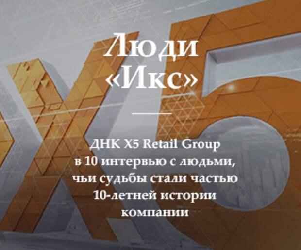 Forbes опубликовал рейтинг зарплат глав российских компаний