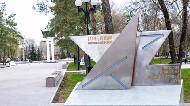 Оренбургский комплекс «Салют, Победа!» будет работать по выходным