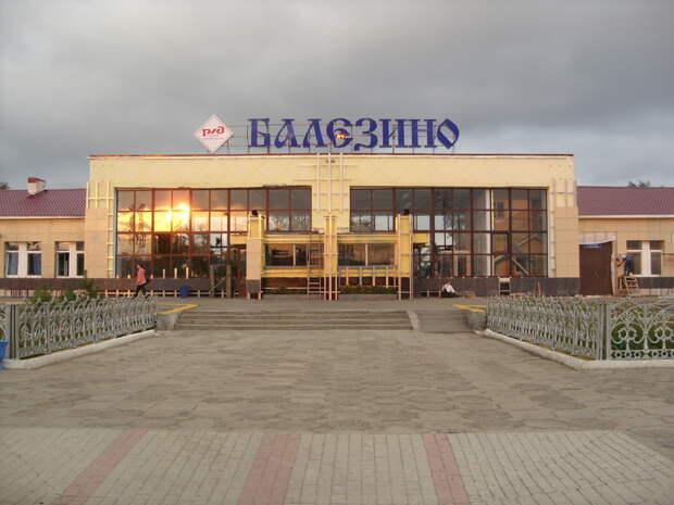 Порядка 4 млрд рублей потратят РЖД на реконструкцию станции Балезино