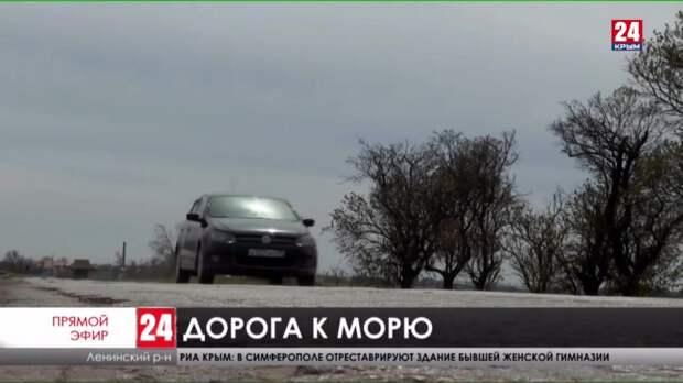Кто восстановит дороги, ведущие к карьерам в Ленинском районе?