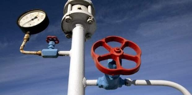 Газпром газификация газ