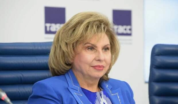Москалькова оценила озвученные Путиным в послании меры поддержки населения