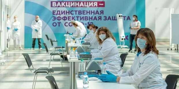 Москва продолжает прививочную кампанию от COVID-19