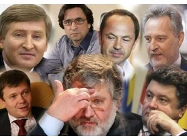Украина: большой передел на фоне деолигархизации