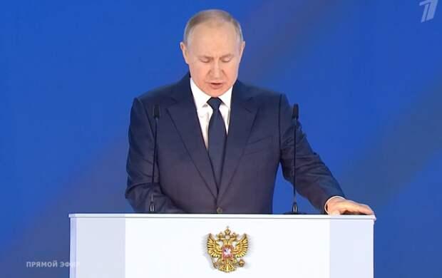 Путин начал ежегодное послание Федеральному собранию с благодарности: что он сказал