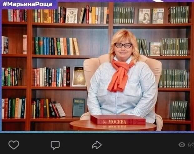 В Марьиной Роще открыли запись на онлайн-занятия в клуб «Экскурсии с добрым сердцем»