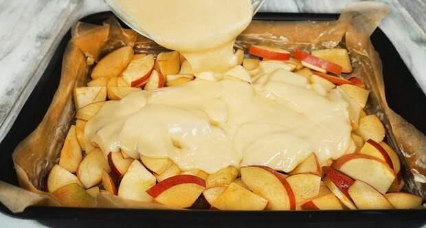 Простой и вкусный яблочный пирог за 5 минут. Вкуснее Шарлотты: много-много яблок