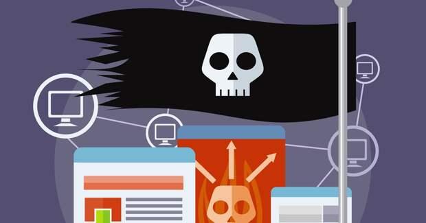 «Яндекс» остается основным источником трафика для интернет-пиратов