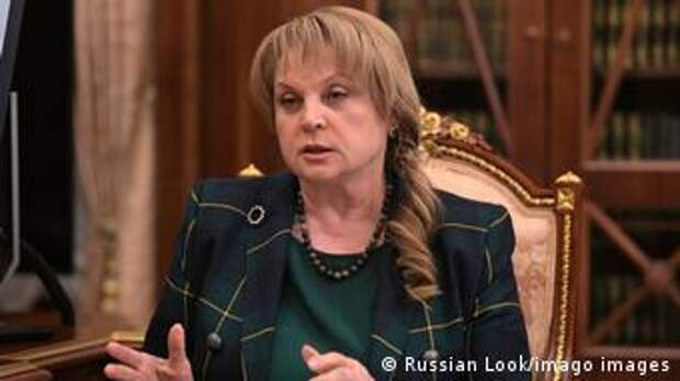 Председательница ЦИК Элла Памфилова