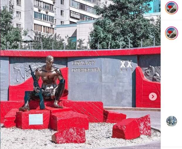Памятник «Солдат Отечества» отремонтировали в Марьине