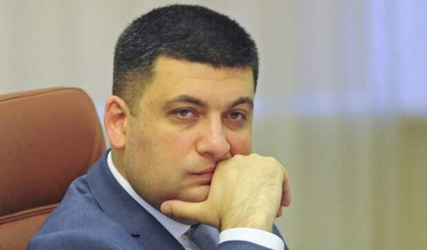 Гройсман Украина