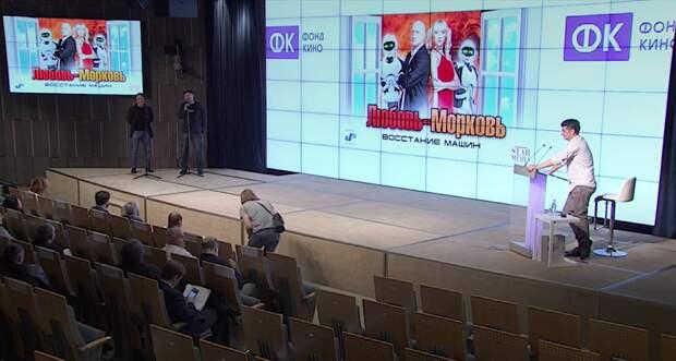 Гоша Куценко и Ренат Давлетьяров возродят «Любовь-морковь»