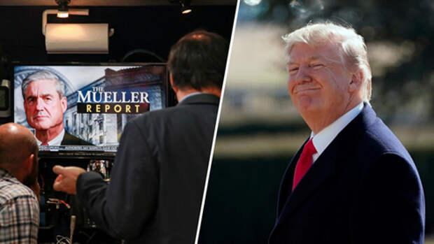 Расследование Мюллера: сговор о сговоре