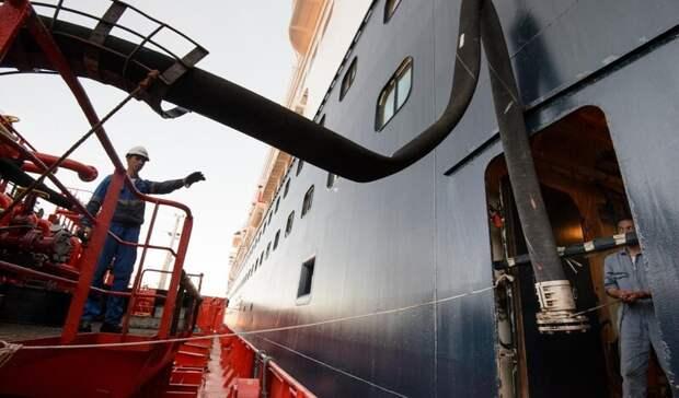 Vitol расширяет услуги— начинает бункеровку судов