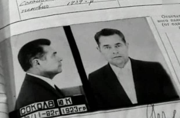 Борьба Андропова с коррупцией: какие были результаты