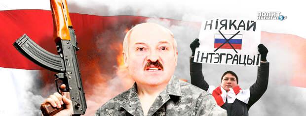 Полковник Трухан объяснил, зачем Лукашенко реанимировал тему «русского следа» Беломайдана