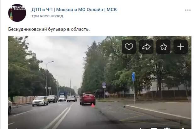 На Бескудниковском бульваре столкнулись легковушки