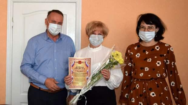 Андрей Захаров и Жанна Хуторенко поздравили сотрудников Раздольненского Центра занятости населения с профессиональным праздником