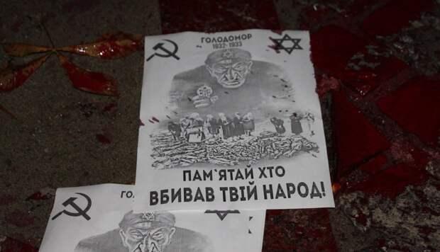 Еврейский вопрос на Украине не исчез
