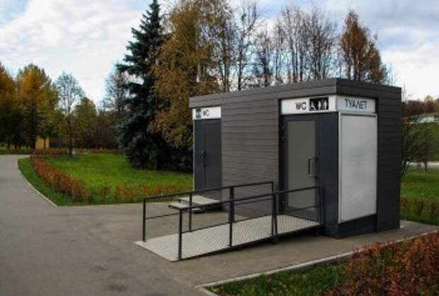 В Калуге на набережной появятся три общественных туалета