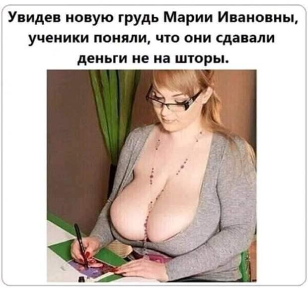 """Заходит """"гость Города"""" где-то в Баку в ресторан. Заказал рыбу..."""