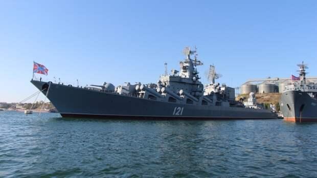 Капитан Данченко: Черноморский флот РФ потопит Шестой флот США в Средиземном море