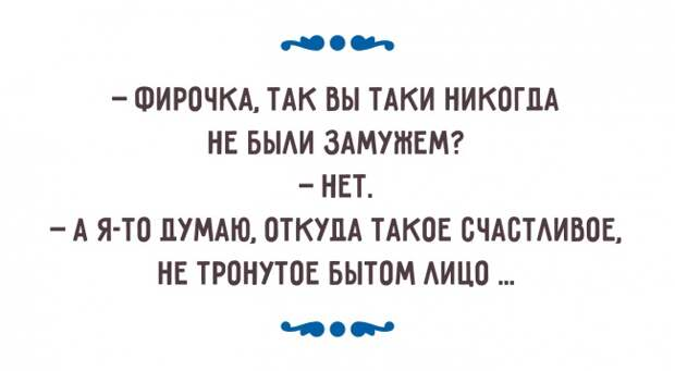 https://files.adme.ru/files/news/part_85/857610/13438410-o-05-650-a542d8629a-1478510338.jpg