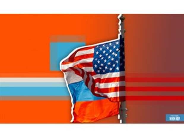 Повестки будущей встречи президентов России и США не совпадают