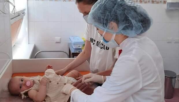 Вакцинацию детей возобновили в поликлиниках Подмосковья