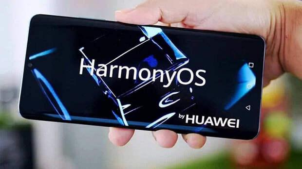Huawei стоило сделать HarmonyOS хотя бы ради этого. Она занимает меньше места во флеш-памяти и требует меньше оперативной памяти, чем Android c EMUI