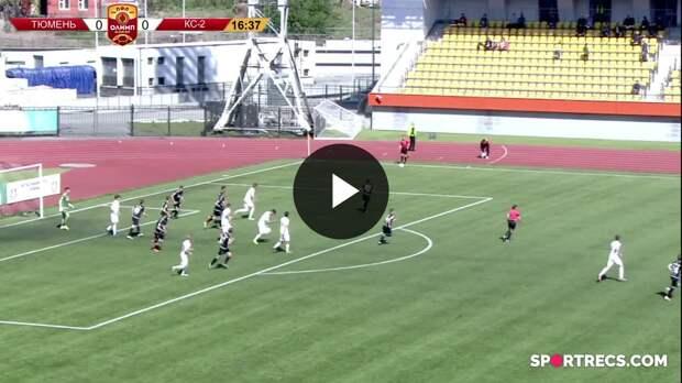 ОЛИМП – Первенство ПФЛ-2020/2021 Тюмень vs Крылья Советов-2 07.05.2021