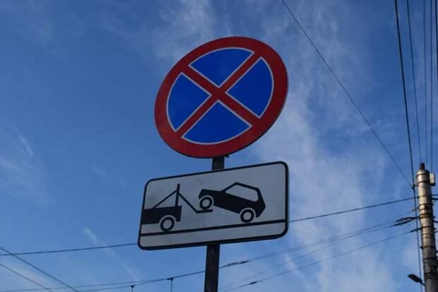 В Краснодаре запретят стоянку машин на улице Трудовой Славы