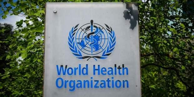 В ВОЗ назвали самый вероятный сценарий попадания коронавируса в Ухань