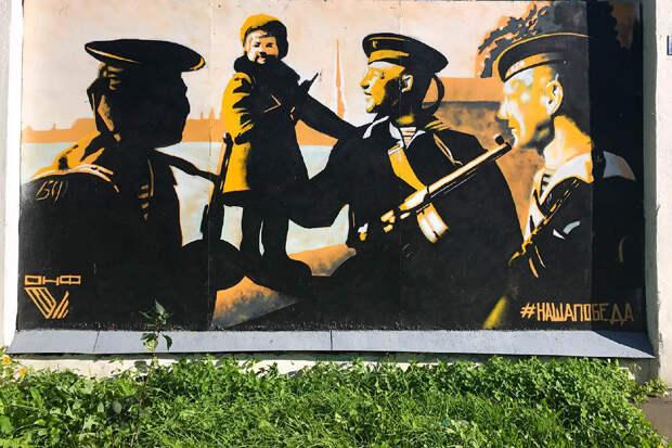 Коммунальщики закрасили «блокадное» граффити в Кронштадте