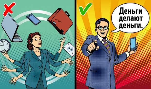 9 практических советов от миллионеров, которыми может воспользоваться каждый