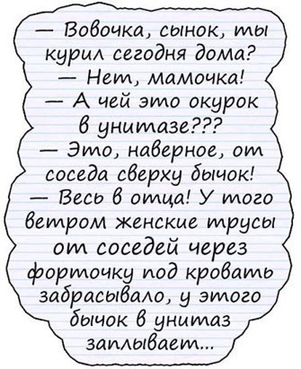 -- Ты где был?... Улыбнемся))