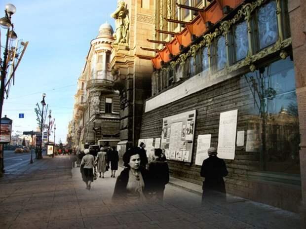Ленинград 1941-2009 Невский проспект. Елисеевский магазин блокада, ленинград, победа