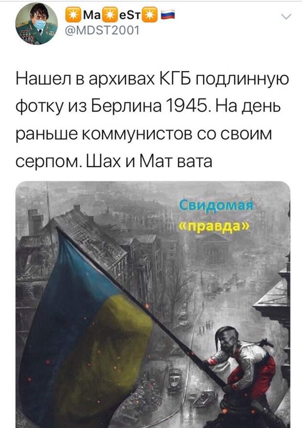 «Развязка с Донбассом может наступить быстрее, чем мы думаем»