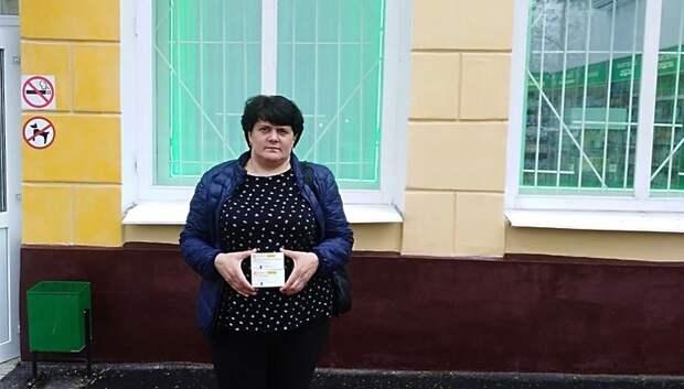 Волонтеры Подольска передали лекарство девушке, страдающей от эпилепсии