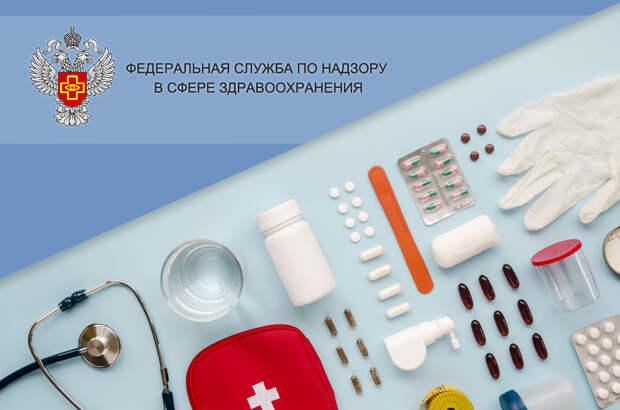 Представлен проект новых правил ведения госреестра медицинских изделий