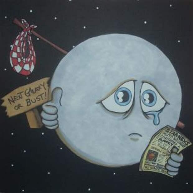 Почему Плутон не планета 3
