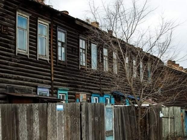 В Забайкальском крае 1538 домов с износом 60-70%, которые не признаны аварийными