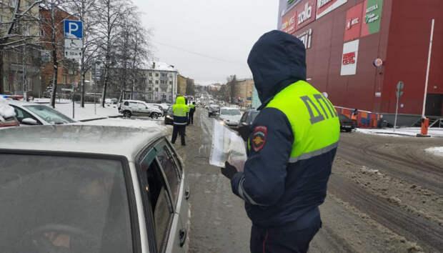 Водители нарвались на крупные штрафы в ходе рейда в Петрозаводске
