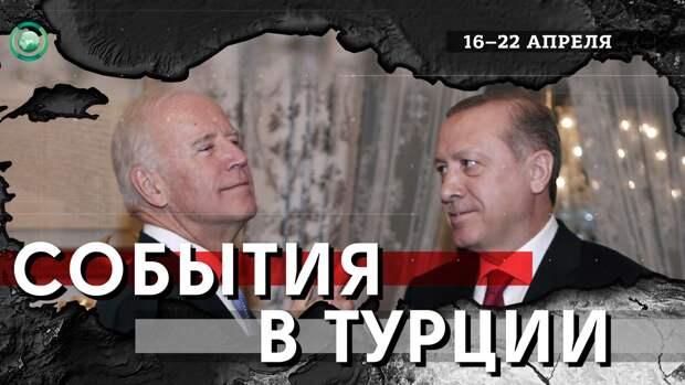 Американские законодатели призвали Байдена признать геноцид армян в Османской империи