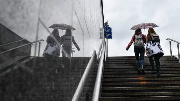 «Задержится обширный циклон»: синоптики сообщили о погоде в Москве 21 сентября