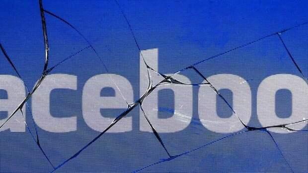 Почему юбилей Facebook обернется трауром по соцсети?