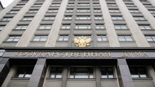 С фасада здания Государственной думы упала буква