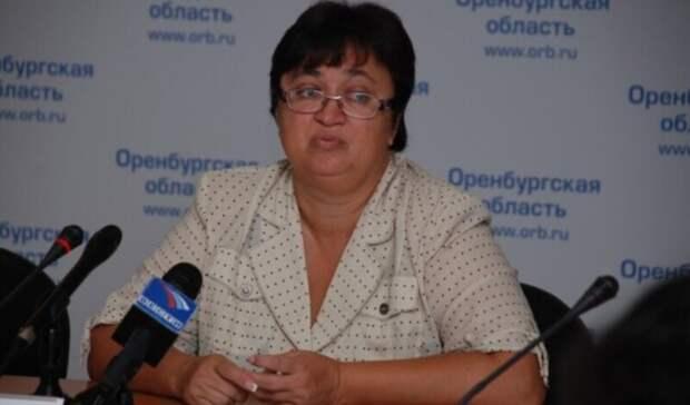 Госархив Оренбургской области разъяснил, какое здание является аварийным